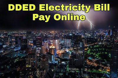 Daman And Diu ( DDED ) Electricity Bill Pay Online In Hindi ( www.dded.gov.in )