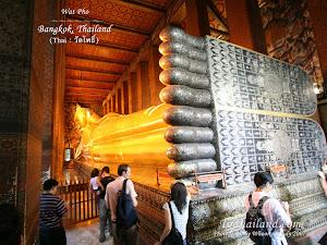 Paket Tour Wisata Sawasdee Bangkok 4D3N - 2013