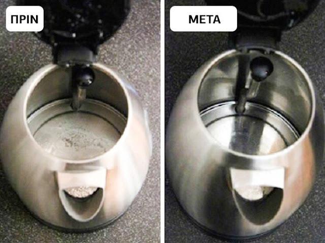 Έξυπνα κόλπα που θα σας βοηθήσουν να καθαρίσετε το σπίτι σας με την βοήθεια καθαριστικών των οποίων τα υλικά μπορούν να βρεθούν σε οποιαδήποτε κουζίνα  (ΜΕΡΟΣ Β)