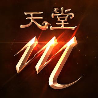 天堂M電腦版模擬器 專為天堂M而生的天堂M-Pro