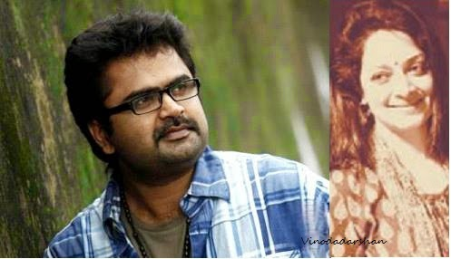 Actor Anoop Menon Marriage