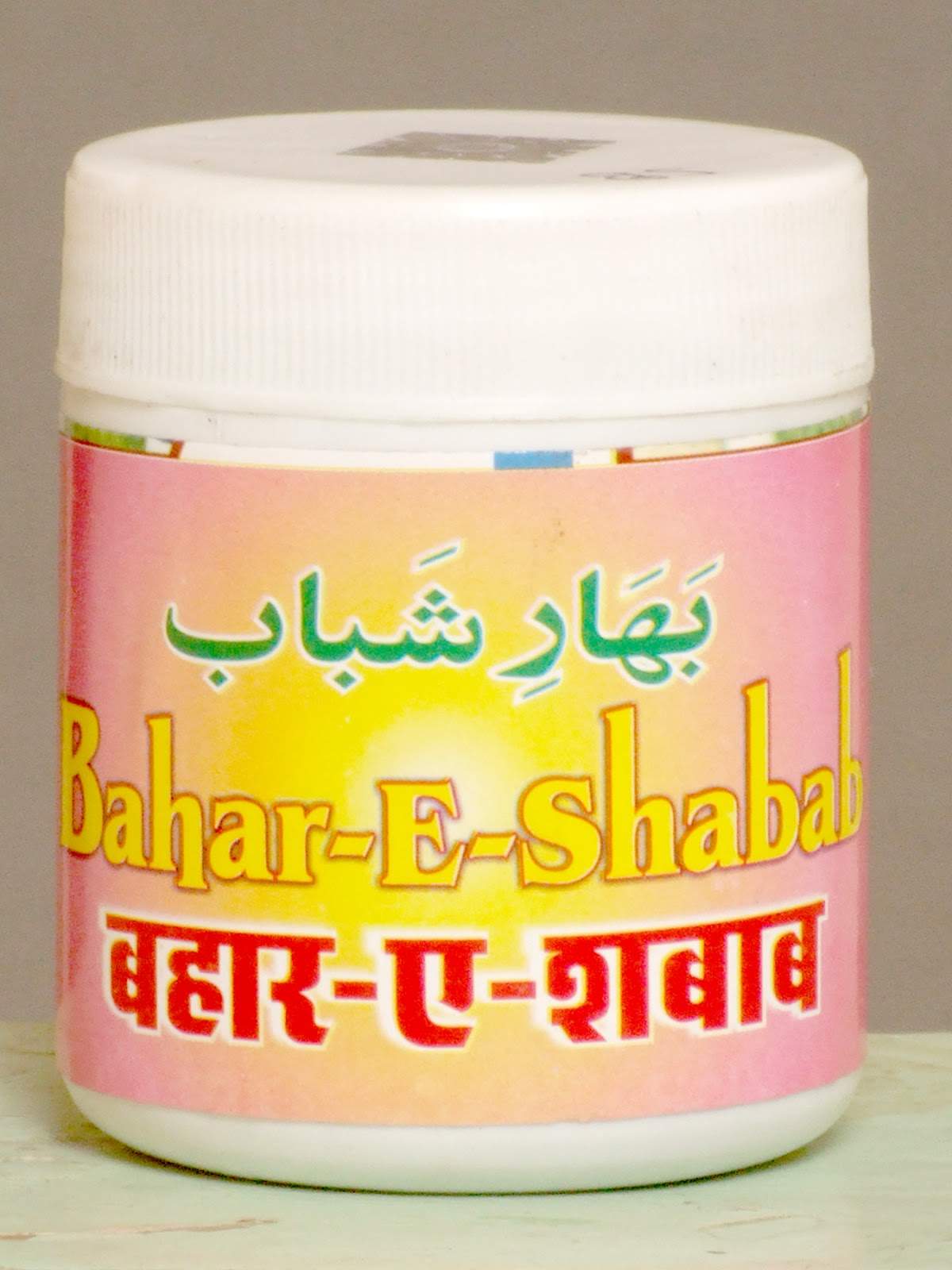 Permanent Natural Cure For Impotence