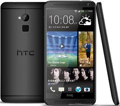 HTC One Max Nougat Update Zip (Flash File)