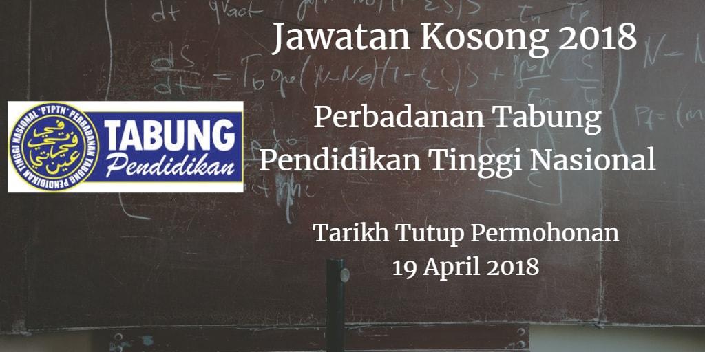 Jawatan Kosong PTPTN 19 April 2018