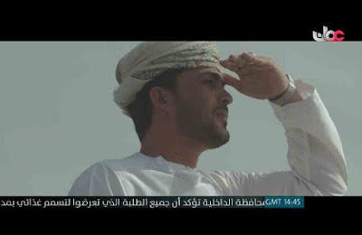 صور من تلفزيون عمان على نايل سات