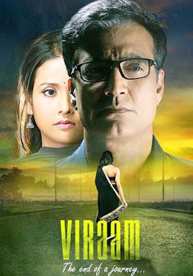 Viraam 2017 480p 300MB Movie Download