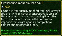 naruto castle defense 6.0 Grand Sand Mausoleum Seal detail
