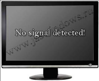 Нет сигнала (No signal detected).