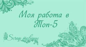 """5 этап СП """"Весна идёт - весне дорогу!"""""""