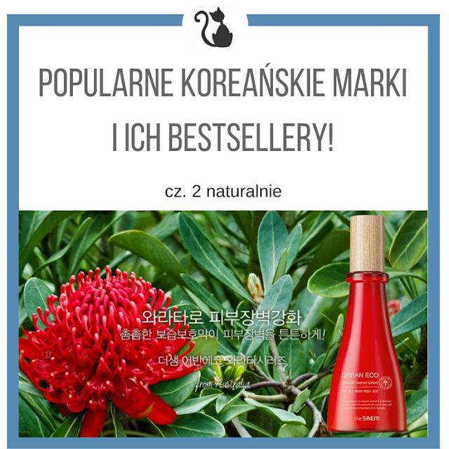 Popularne koreańskie marki i ich bestsellery, cz. 2 - naturalnie