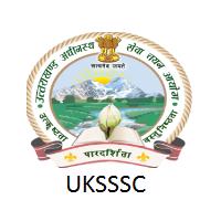 Uttarakhand LT Grade Teacher Recruitment 2017