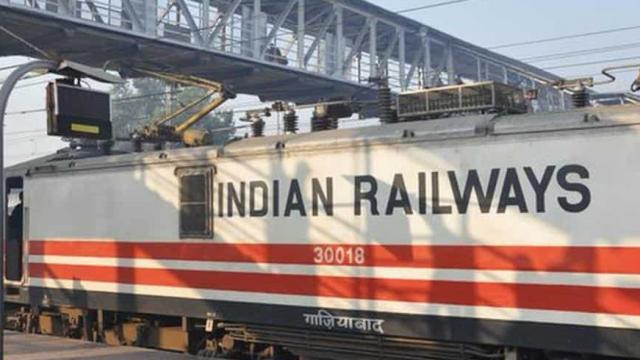 रेलवे ग्रुप डी भर्ती परीक्षा केंद्र और परीक्षा तिथि परीक्षा से 10 दिन पहले घोषित होगी
