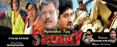 Hyderabad Kay Sholay (2015) Hyderabadi Full Movie Watch Online / Download Free Mp4 HD