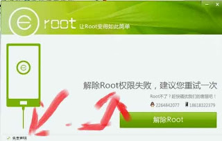 sukses root cross a20