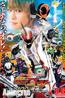 Kamen Rider Ghost Movie: 100 Eyecon Và Thời Khắc Định Mệnh Của Ghost - Kamen Rider Ghost: The 100 Eyecons and Ghost's Fated Moment 2016 Poster