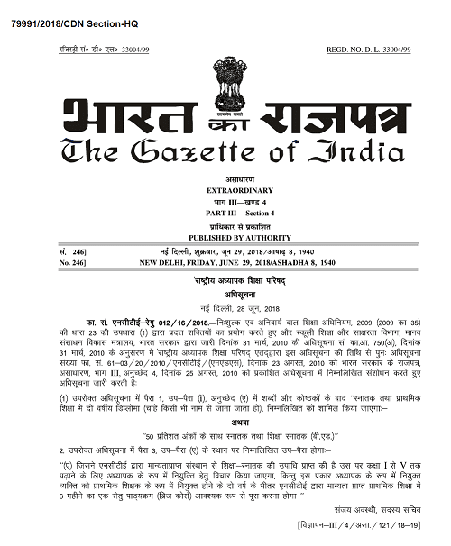NCTE-revised-Notification