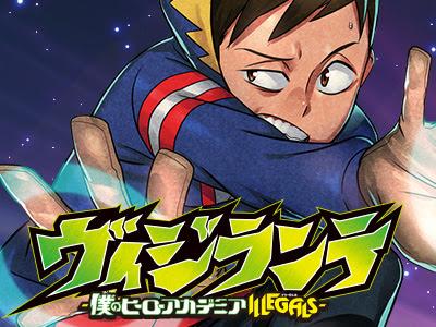 Vigilante -Boku no Hero Academia ILLEGALS-