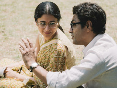 nandita-das-reveals-first-look-of-manto-at-cannes