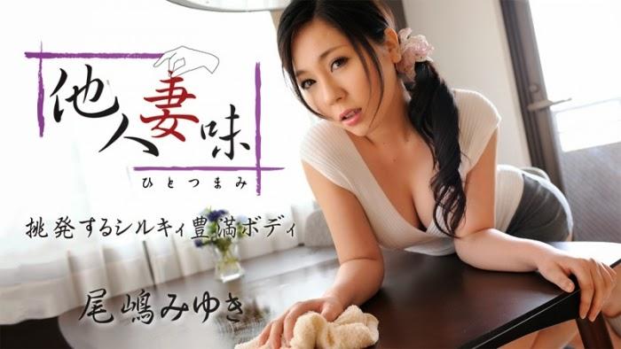 HEYZO 0647 – Oshima Miyuki