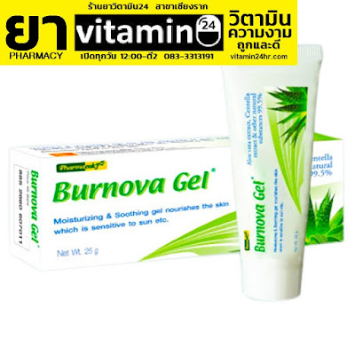 Burnova gel plus