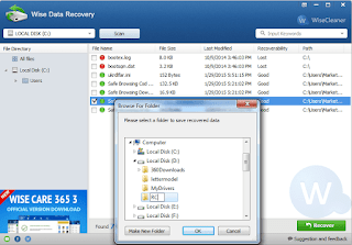 برنامج, Wise ,Data ,Recovery, لاستعادة, الملفات, المحذوفة, اخر, اصدار