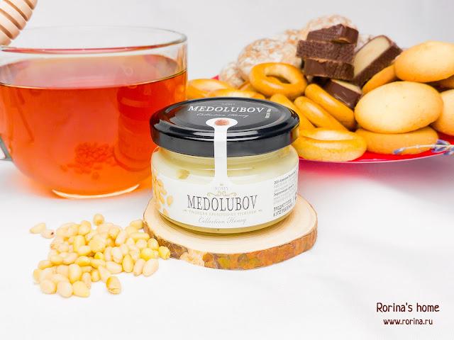 Крем-мёд «Медолюбов» с кедровым орехом: отзывы