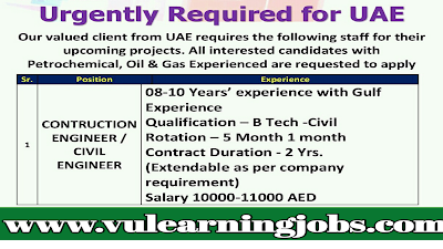 Construction - Civil Engineer Urgently Required In UAE