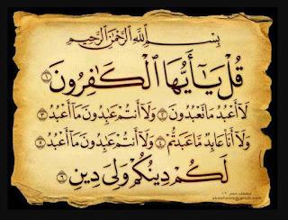 Kaligrafi Surat Al Kafirun a