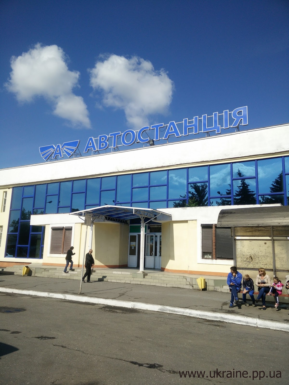 Автостанція Ужгород