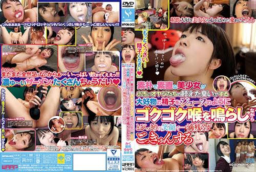 WPOM-002_cover