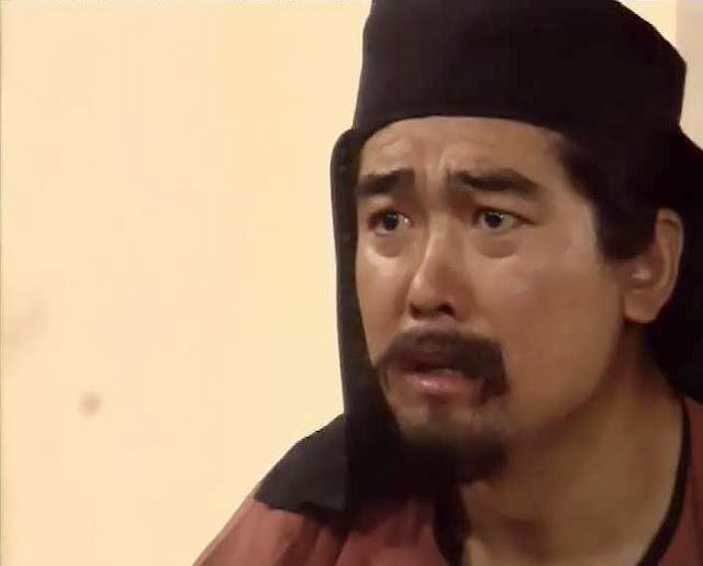 อองเฮา (Wang Hou)