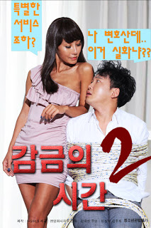 Time Confinement 2 (2017) [เกาหลี18+]