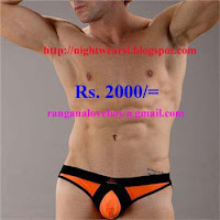 http://nightwearsl.blogspot.com/2015/07/m14-mens-open-back-hole-u-pouch.html
