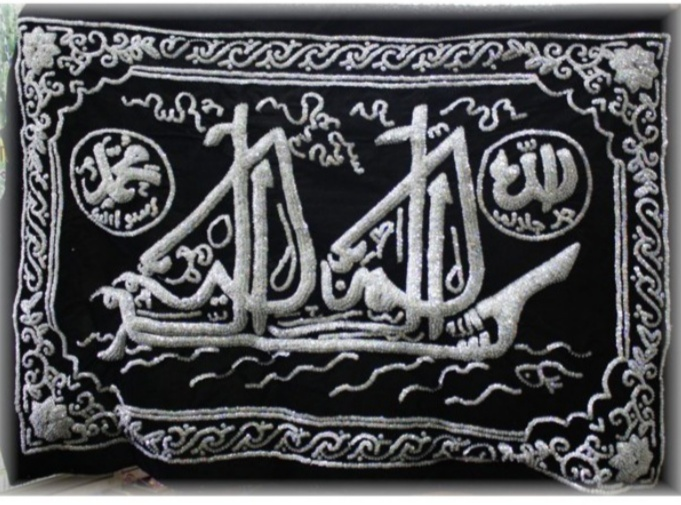 Jual Kain Arguci Kaligrafi