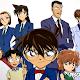 Detective Conan 704/??? Audio: Latino/Español/Japones Sub: Español Servidor: Mega