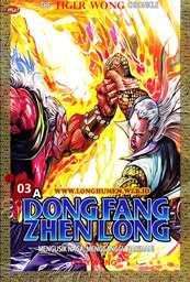Dong Fang Zhen Long - 03A