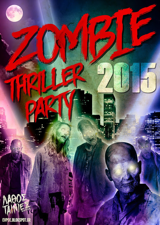 Zombie Thriller Party 2015