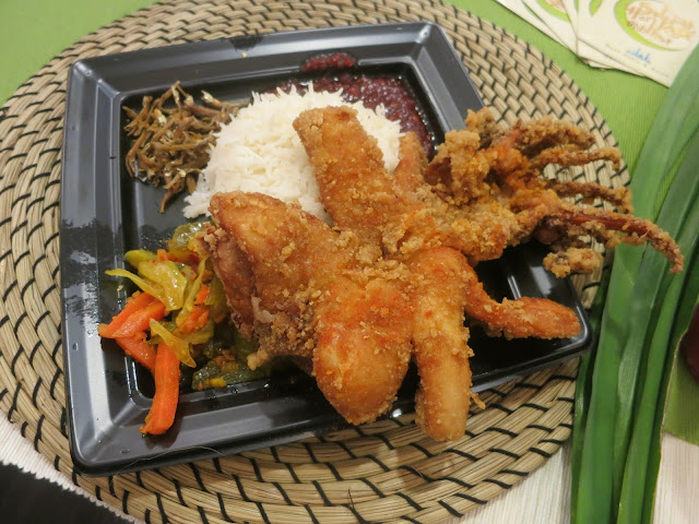 Nasi Lemak with Hot & Spicy Squid
