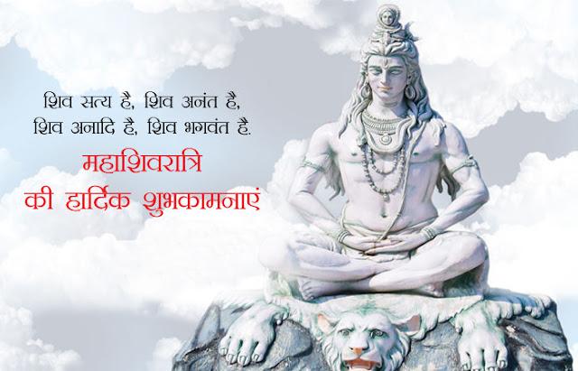 Mahashivratri Pictures 7