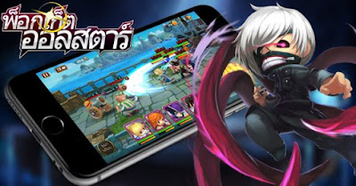 Game Pocketallstars Apk Mod For Android Terbaru