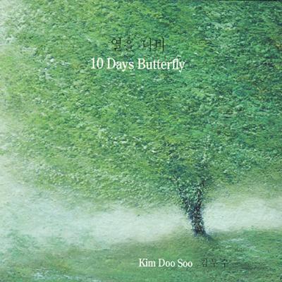 Kim Doo Soo – Vol.5 10 Days Butterfly
