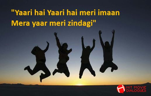 Bollywood friendship songs lyrics