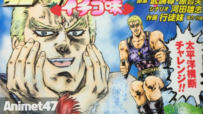 Ảnh trong phim Hokuto no Ken: Ichigo Aji 1