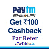 Paytm Bhim UPI Refer and earn offer Update Par refer 100 and sign up 50 cashback