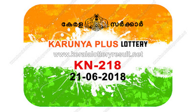 KeralaLotteryResult.net, kerala lottery result 21.6.2018 karunya plus KN 218  21 june 2018 result, kerala lottery, kl result,  yesterday lottery results, lotteries results, keralalotteries, kerala lottery, keralalotteryresult, kerala lottery result, kerala lottery result live, kerala lottery today, kerala lottery result today, kerala lottery results today, today kerala lottery result, 21 06 2018, 21.06.2018, kerala lottery result 21-06-2018, karunya plus lottery results, kerala lottery result today karunya plus, karunya plus lottery result, kerala lottery result karunya plus today, kerala lottery karunya plus today result, karunya plus kerala lottery result, karunya plus lottery KN 218 results 21-6-2018, karunya plus lottery KN 218, live karunya plus lottery KN-218, karunya plus lottery, 21/6/2018 kerala lottery today result karunya plus, 21/06/2018 karunya plus lottery KN-218, today karunya plus lottery result, karunya plus lottery today result, karunya plus lottery results today, today kerala lottery result karunya plus, kerala lottery results today karunya plus, karunya plus lottery today, today lottery result karunya plus, karunya plus lottery result today, kerala lottery result live, kerala lottery bumper result, kerala lottery result yesterday, kerala lottery result today, kerala online lottery results, kerala lottery draw, kerala lottery results, kerala state lottery today, kerala lottare, kerala lottery result, lottery today, kerala lottery today draw result