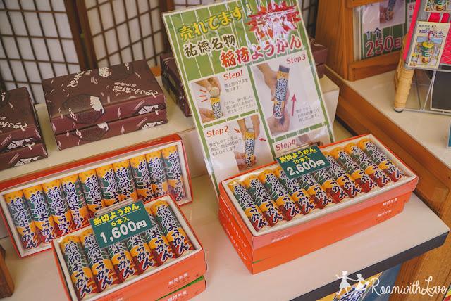 Japan, review, trip, kyushu, Honeymoon, saga, nagasaki, ญี่ปุ่น, ทริป, รีวิว, นางาซากิ, ซางะ, yutoku inari, ยูโตคุ อินาริ, คิวชู, autumn, ใบไม้แดง, ใบไม้เปลี่ยนสี