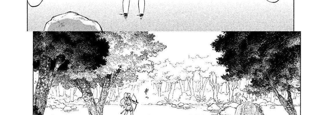 อ่านการ์ตูน Henkyou no Roukishi - Bard Loen ตอนที่ 1 หน้าที่ 43