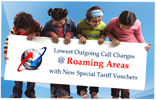 BSNL Roaming Recharge Plans for Prepaid Mobile