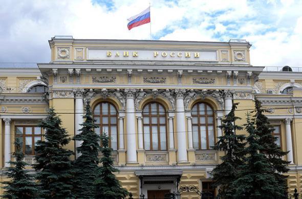 Более 50 банков в РФ могут оказаться на грани отзыва лицензии