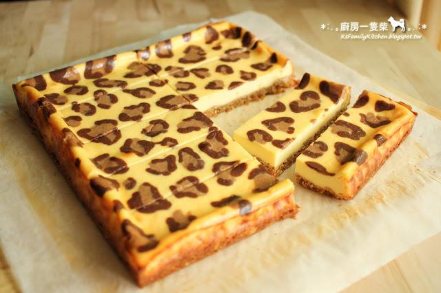 ... 柴。.:*: 【烘焙玩甜點】豹紋起司蛋糕 Leopard Cheesecake